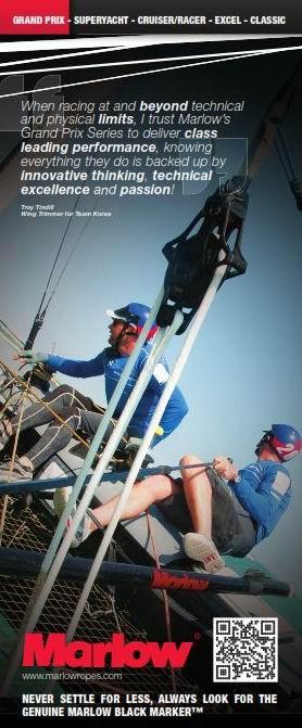 Marlow 绳索 升洋帆船设备 dyneema